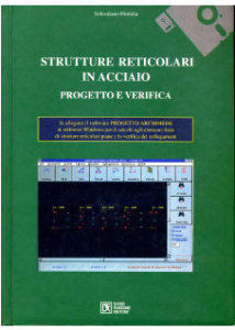 """Structural steel lattice design and verification"""